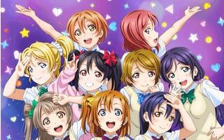 LoveLive! μ's Live Collection