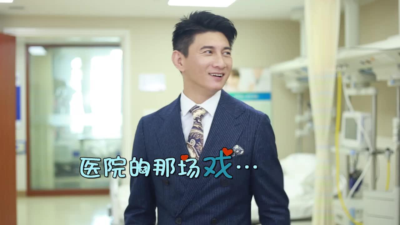 一粒红尘」霹雳虎吴奇隆尬舞回归舞台_电视剧相关图片