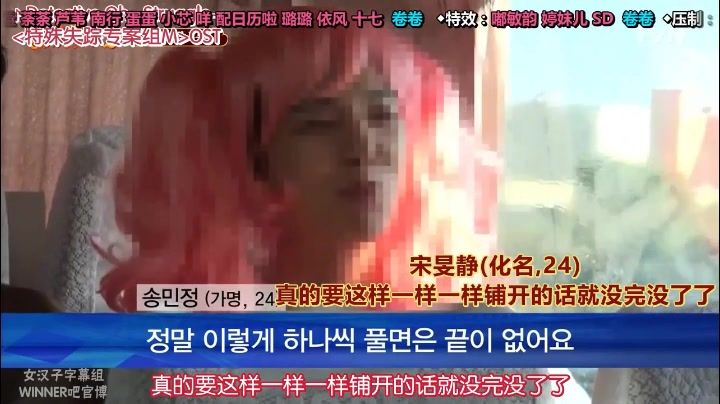 【女汉子字幕组】疯子的旅行第三季【中字】E06