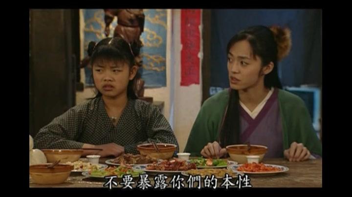 武林外传 一起吃饭20_电视剧相关_电视剧_bilibili_哔图片