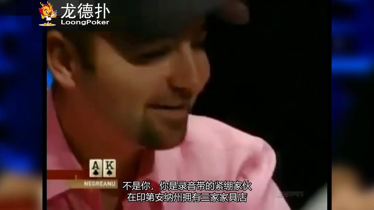 德州扑克 看看丹尼尔如何赢得他唯一的WSOP巡回赛冠军的