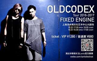 """【官方】OLDCODEX Tour 2016-2017""""FIXED ENG"""