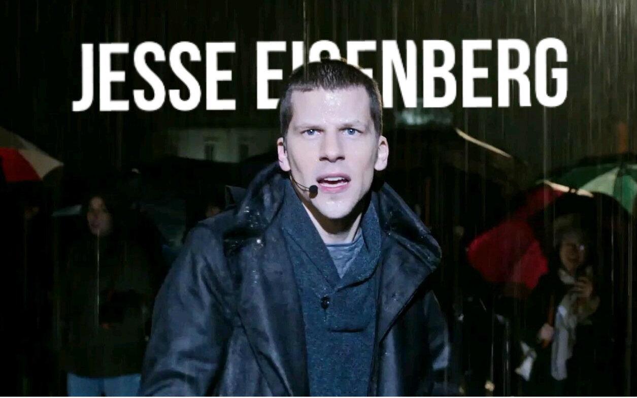 【超燃电影混剪】杰西艾森伯格电影混剪【jesse eisenberg】图片