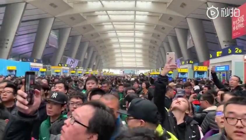 国安球迷喊声震天!国安是冠军响彻北京南站