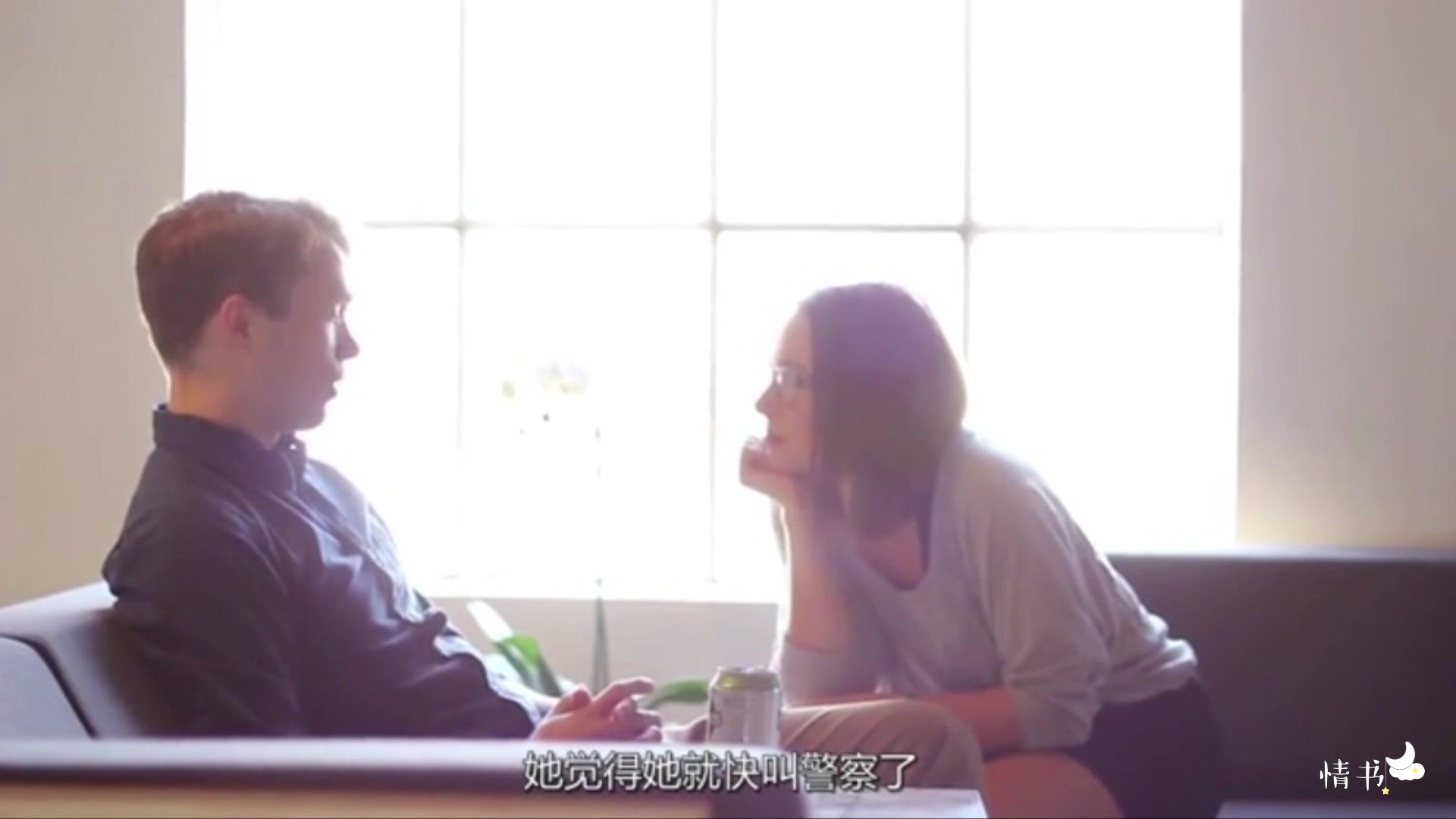失恋伤���,���y�9b^Z�_黯然神伤失恋幽默短片《他对你没兴趣的信号》