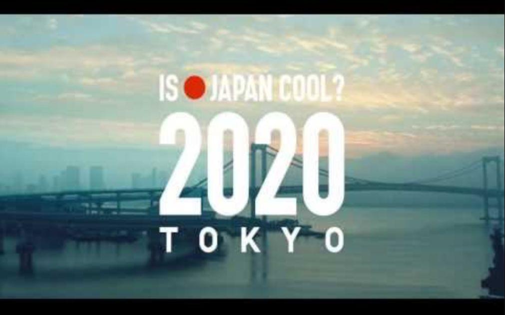 2020日本东京奥运会宣传片,超级唯美的MV_东京奥运会宣传片.mp4
