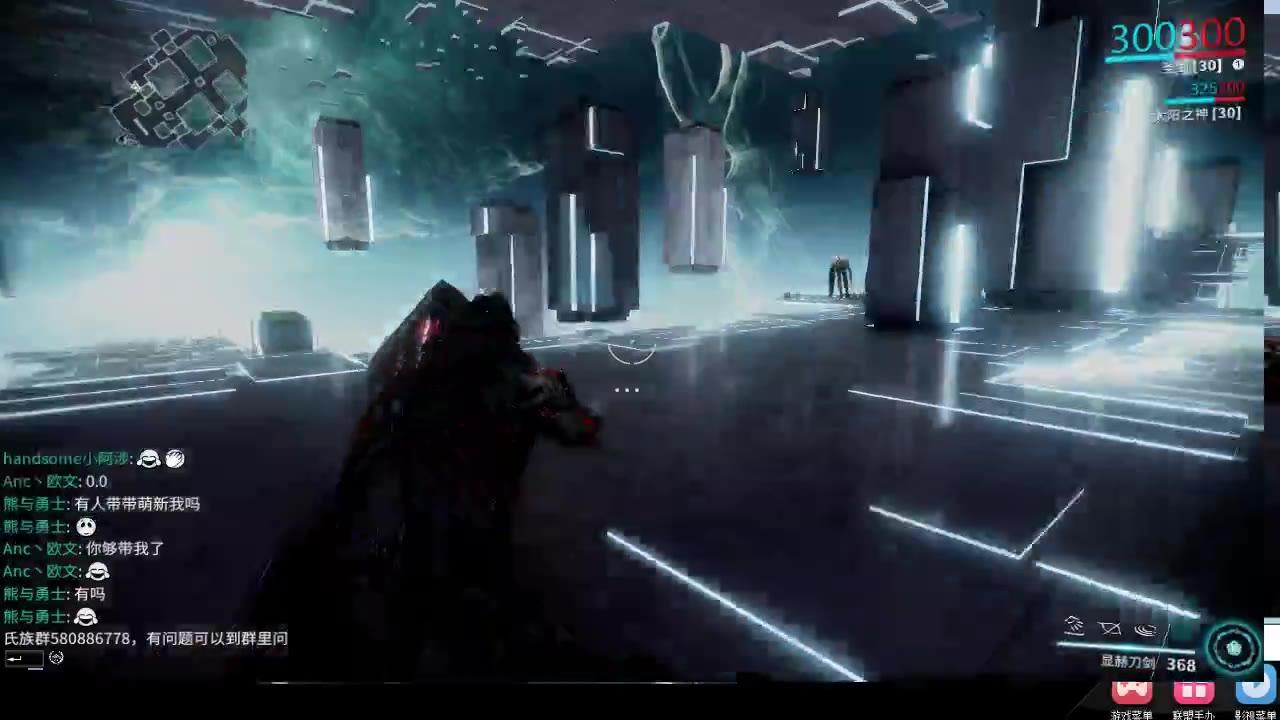 星际战甲_网游电竞_游戏_iliili_哔哩哔哩弹幕