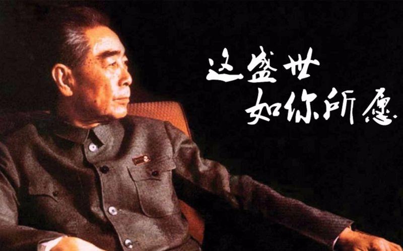 今日中国,如你所愿