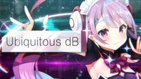 【庆生曲/翻唱】Ubiquitous dB【湊あくあ】