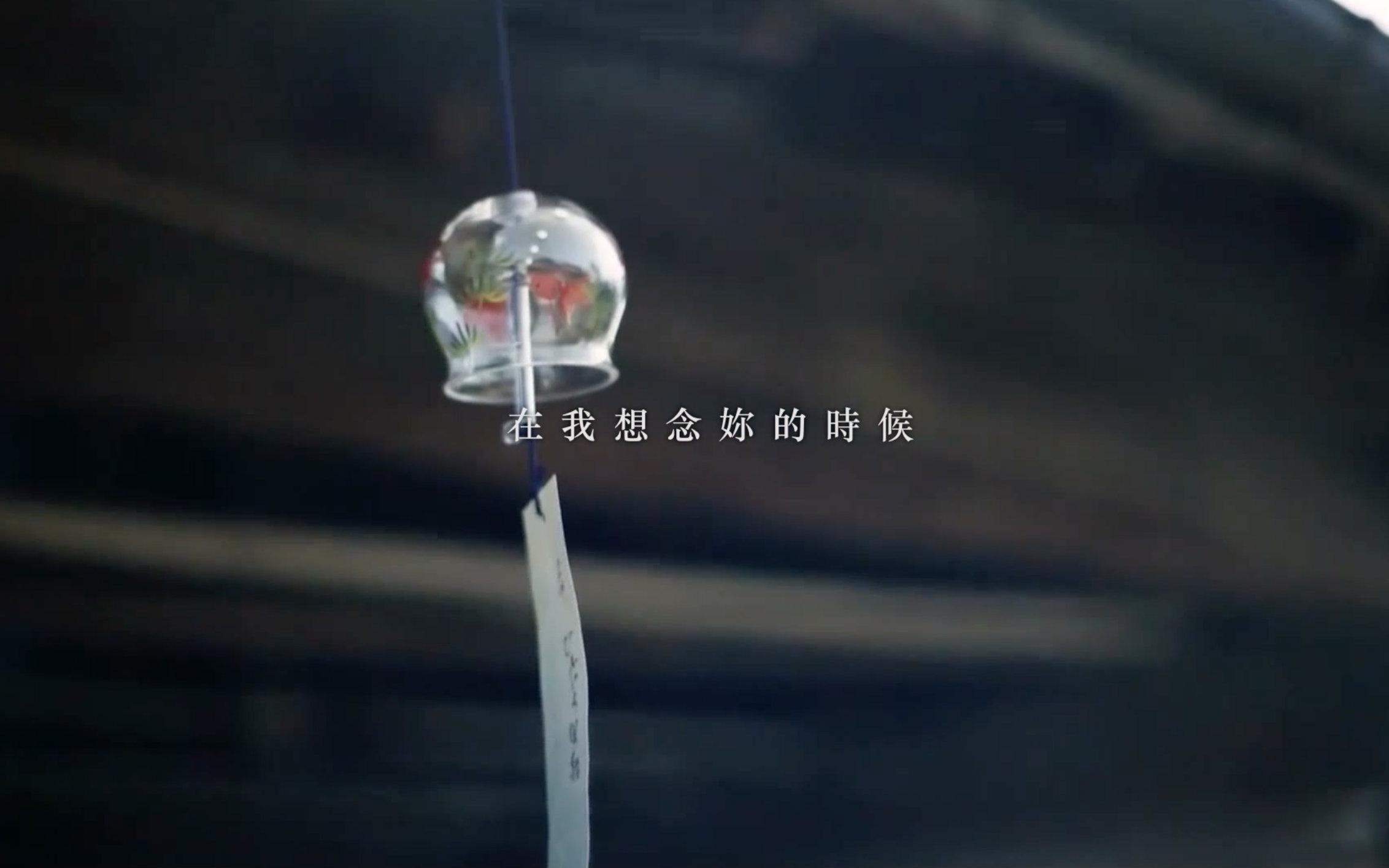【中字PV】宇多田光-盛夏的陣雨 (NTV深夜新聞節目「NEWS ZERO」ED)