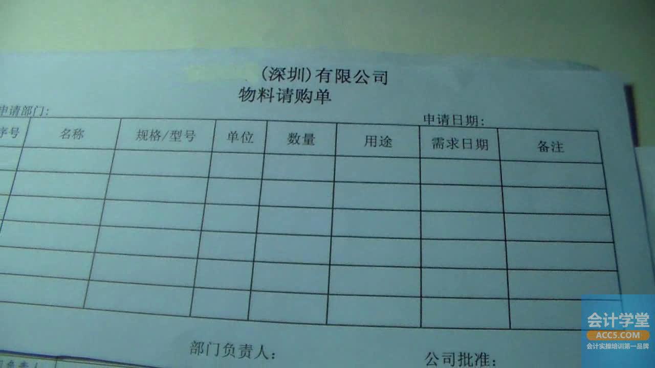 会计实验报告总结_会计手工模拟做账心得