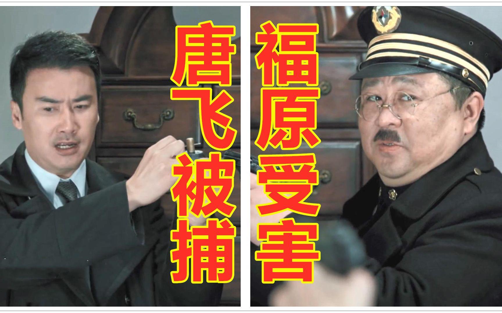 123 福原