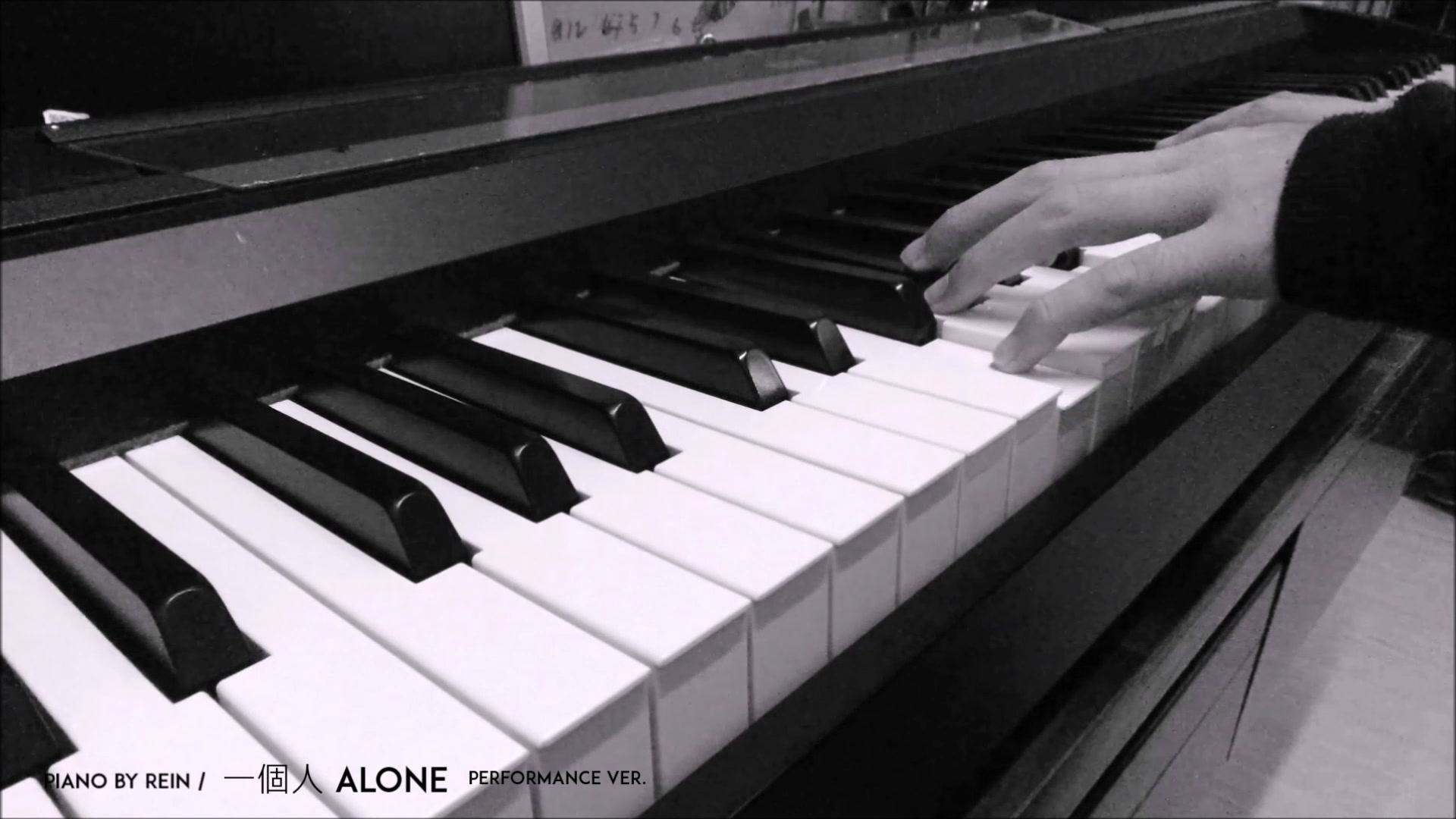 alone 一个人 - lay张艺兴- 钢琴版图片