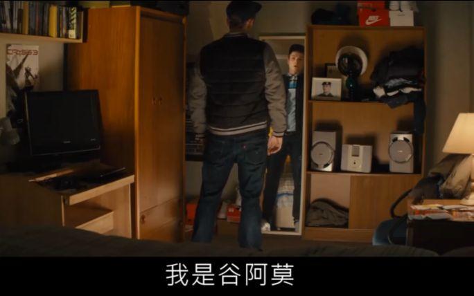 【谷阿莫】5分鐘看完2015下一集女主角男會復活的電影《王牌特工:特工学院》