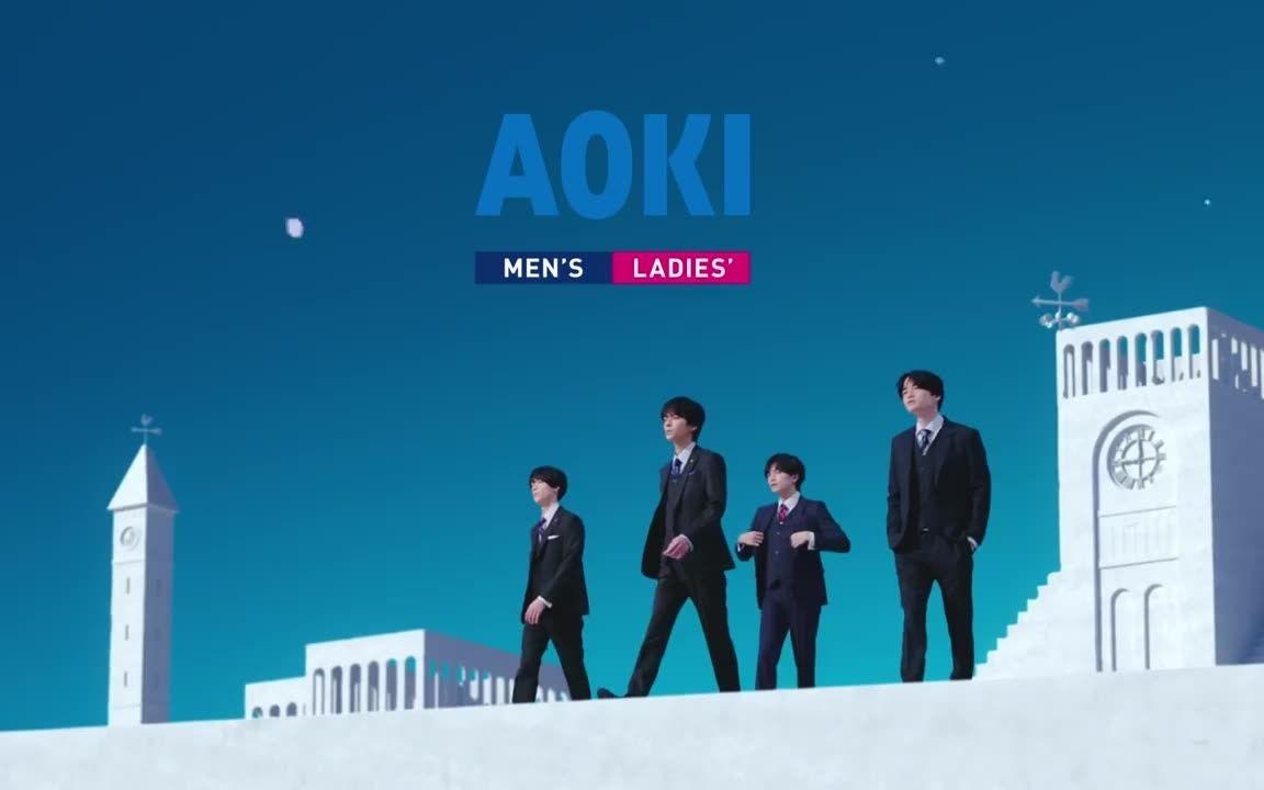 【CM】AOKI Sexy Zone出演 フレッシャーズ応援フェア メイキング