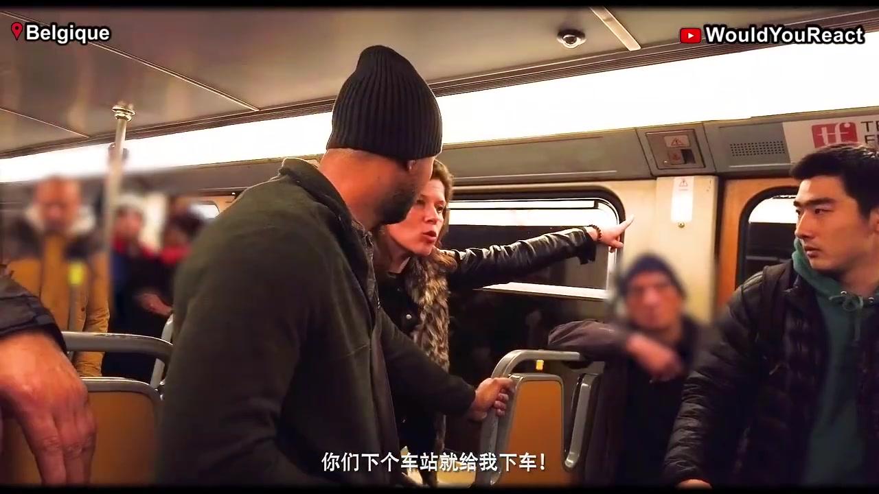 在外国中国人被白人种族主义者轰出地铁时,同一车厢其他人有何反应?结果舒适!