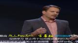 【AllForBC-字幕组】本尼15年Adobe峰会访谈