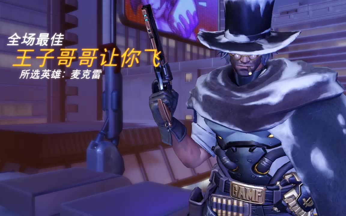 [守望先锋]源氏的绝望,听说你想弹死我?
