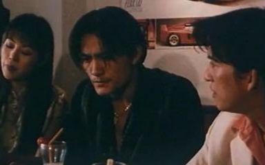 街头悍将1997 粤 李锣 惠英红 周比利