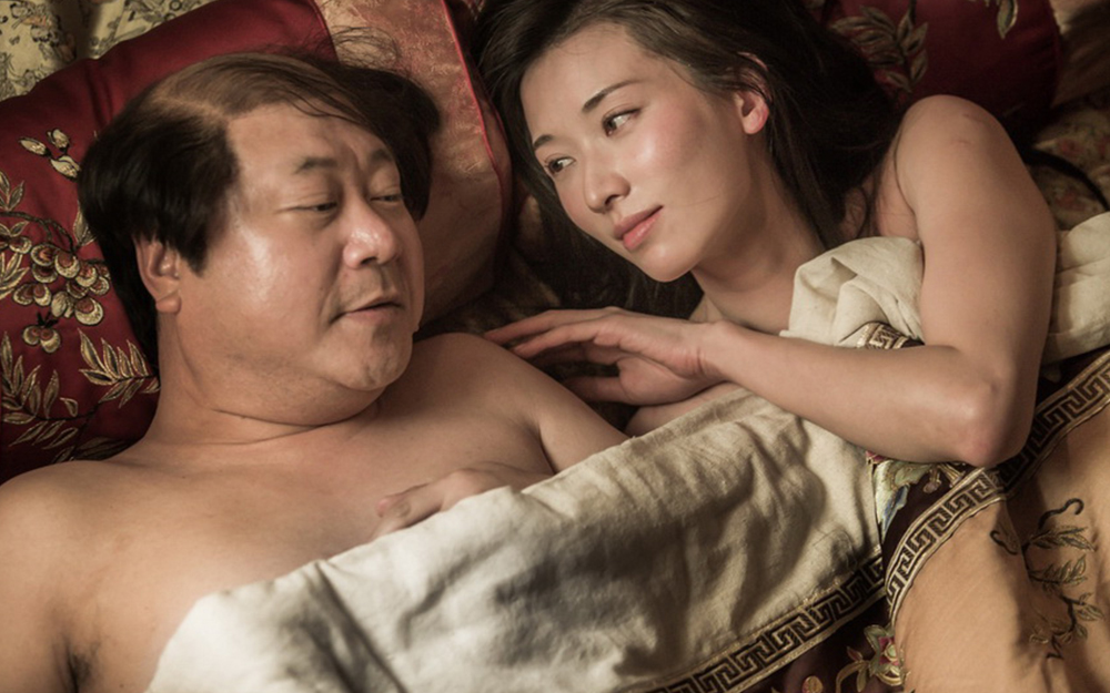 【奇幻】道士下山(2015)【王宝强/郭富城/张震】