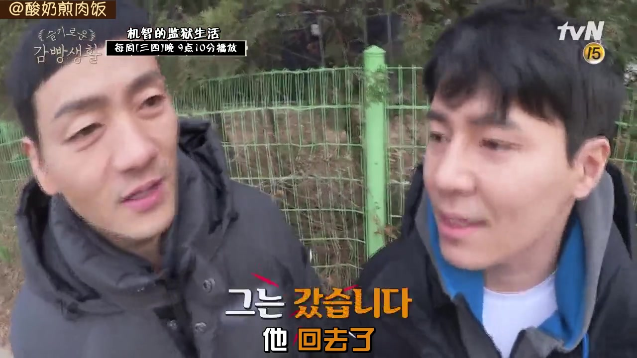 ��tvN ���ǵļ��������720P�������֡������š��Ӻ��㡿��֣���B�������������������������ʥ����