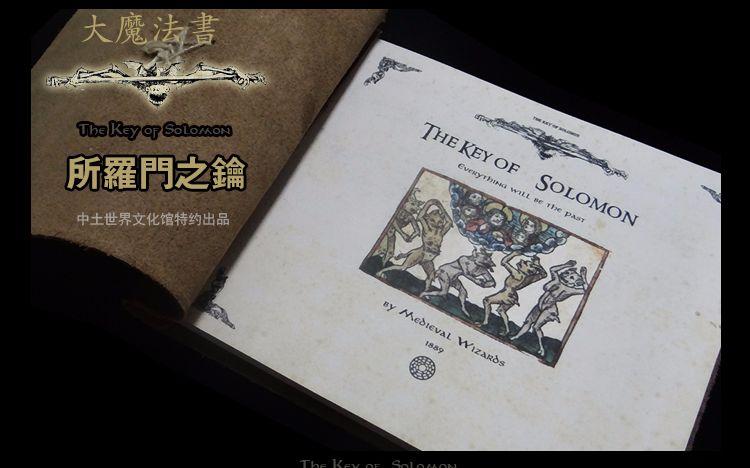 魔法卡片入学记羊皮卷或者魔法斗篷交换魔法棒,求各位