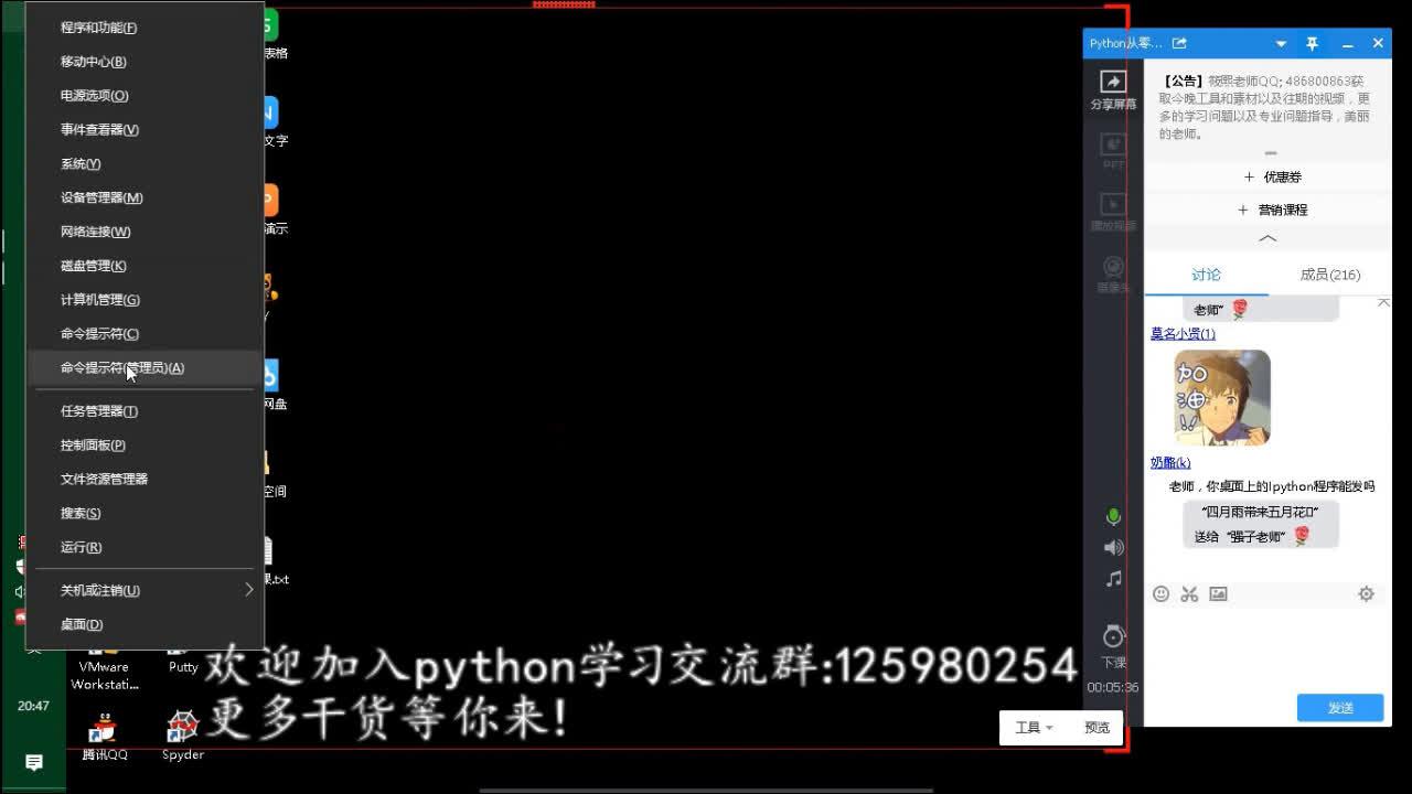 python数据结构之counter(计数器)详解