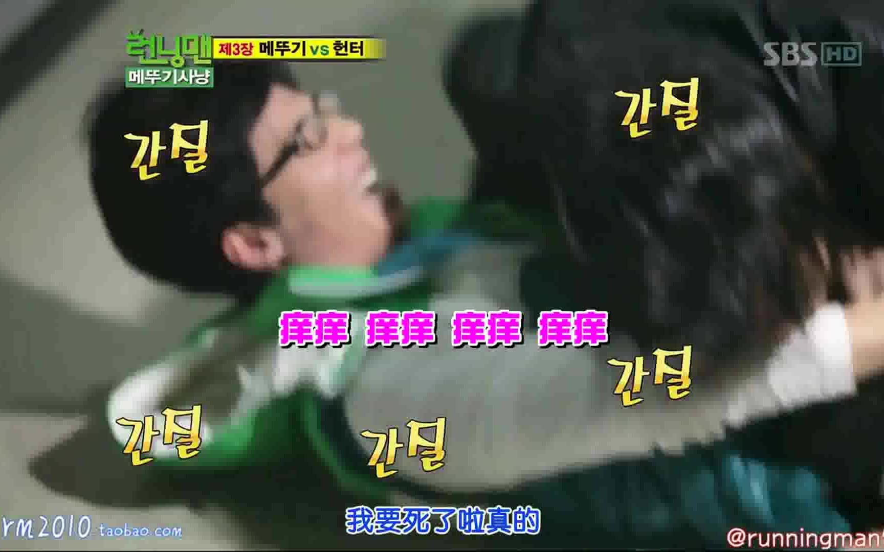 一期节目能被吓尿几次,刘在石来告诉你!