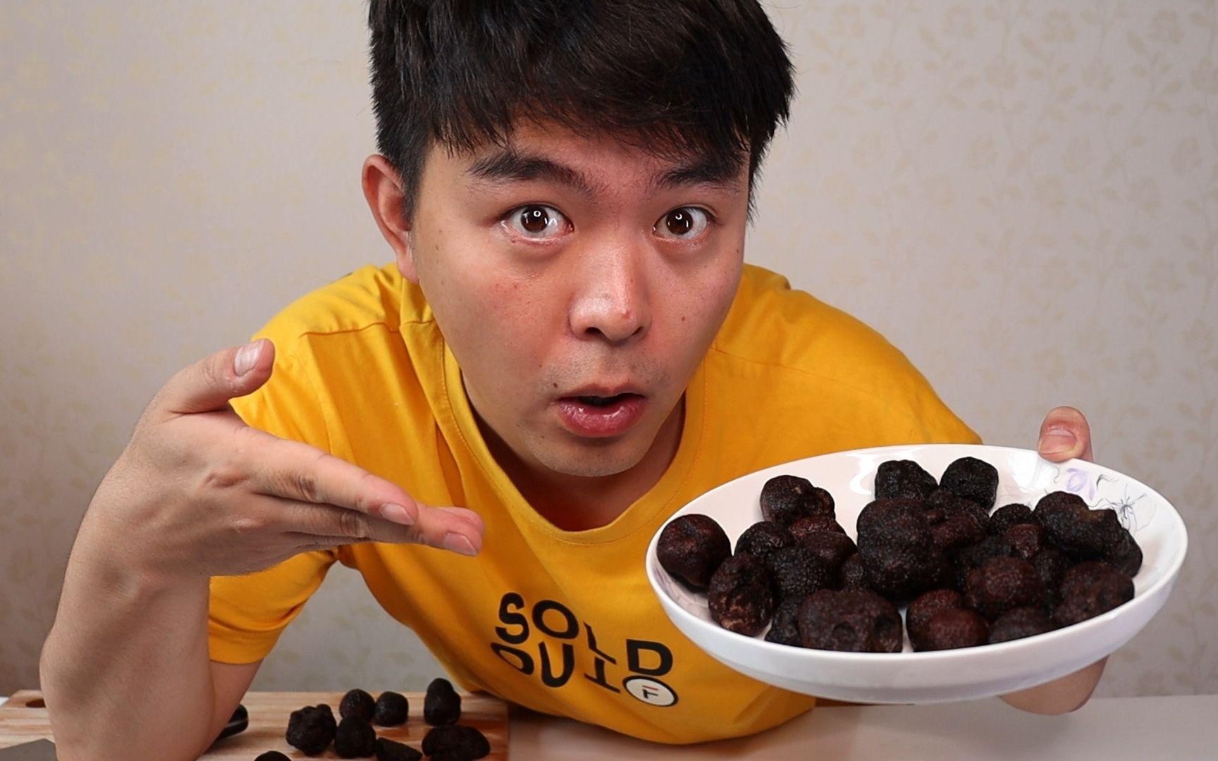 """试吃世界三大美食""""黑松露"""",真是千奇百怪的味道,一个也没吃完"""