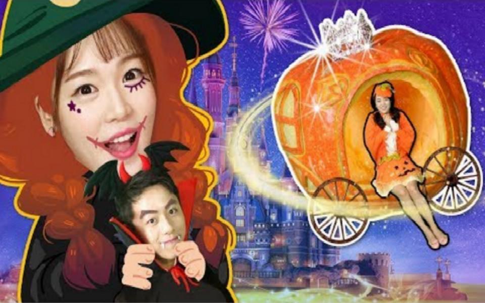 【小伶玩具】魔女帮助灰姑娘参加halloween万圣节舞会图片