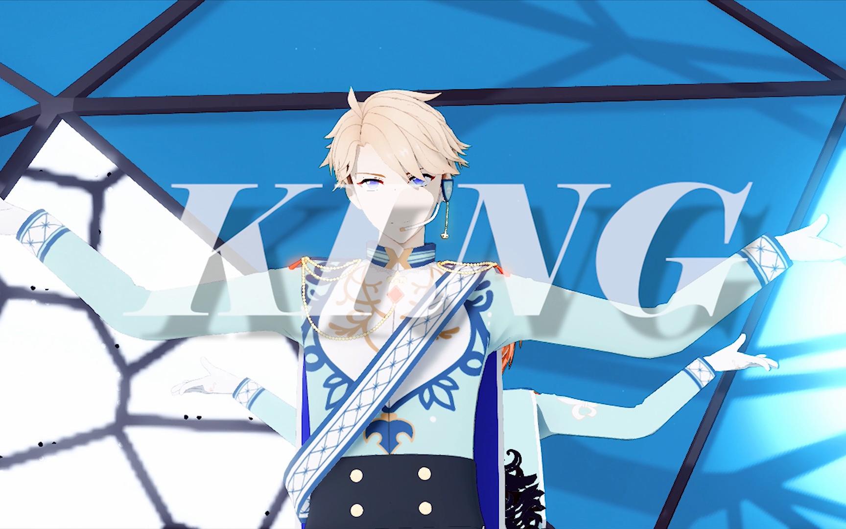 【偶像梦幻祭MMD】KING【鸣上岚】 p1