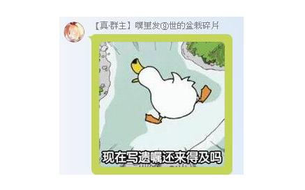 【ywwuyi】2018-07-07吃米记录(地牢+吃鸡)