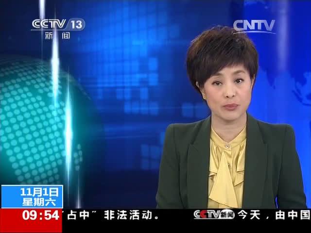 """央视[新闻直播间美国洛马前工程师曝光""""外星人"""""""