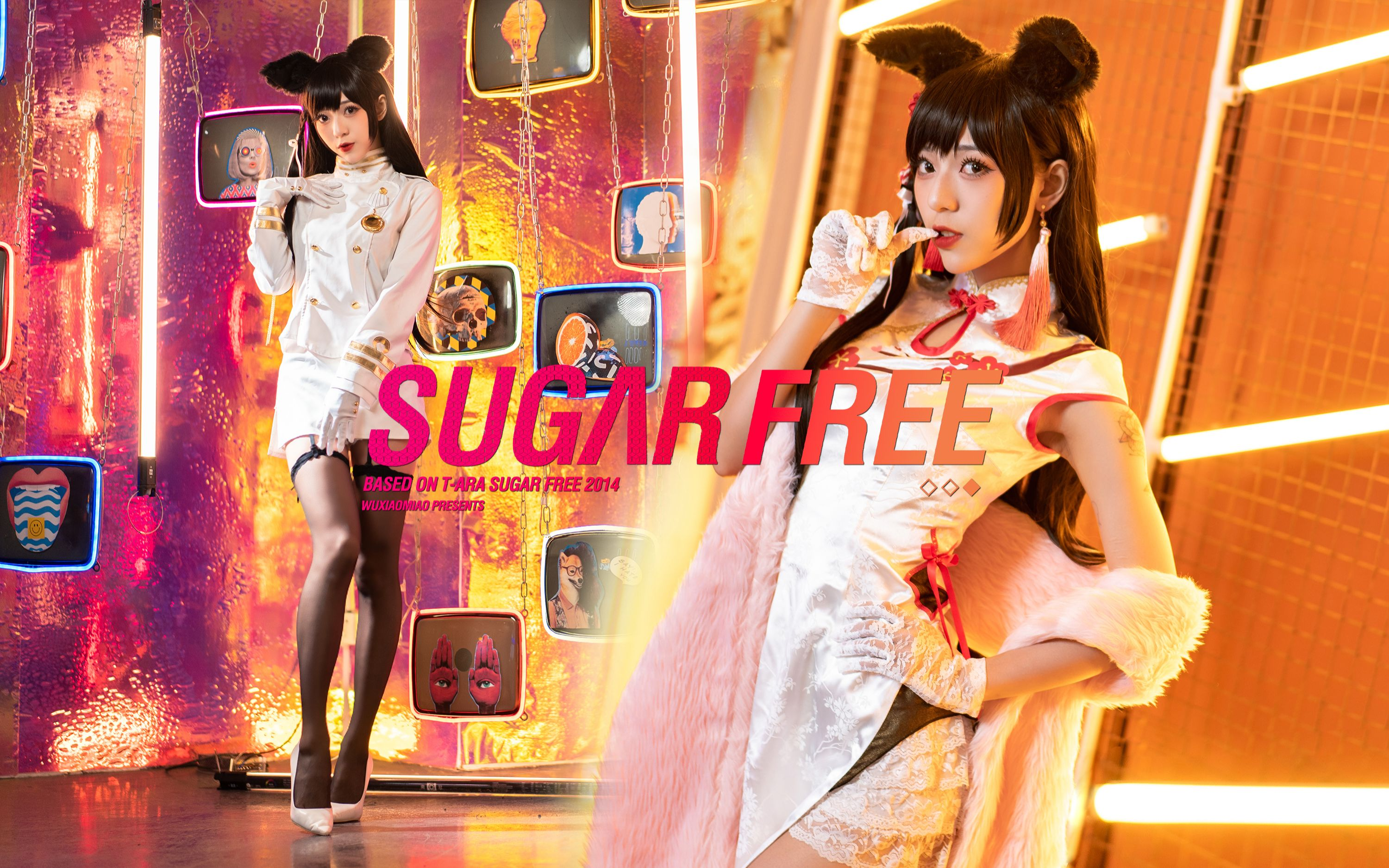 【舞小喵】指挥官_跟我一起Sugar_Free吧!_SUGAR_FREE.mp4