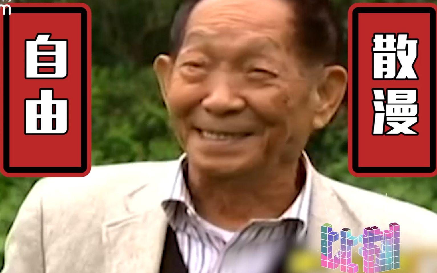 这是你绝对想不到的袁·梗王·隆平爷爷