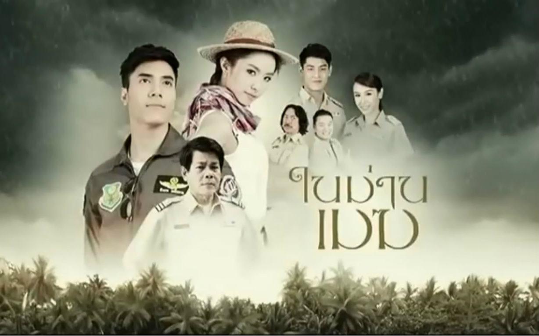 泰国电影Dew同行结局