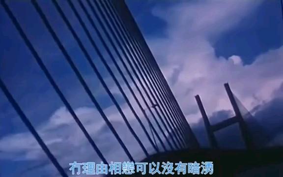 《愈快樂愈墮落》电影(映画)片段_哔哩哔哩 (゜-゜)つロ 干杯~-bilibili