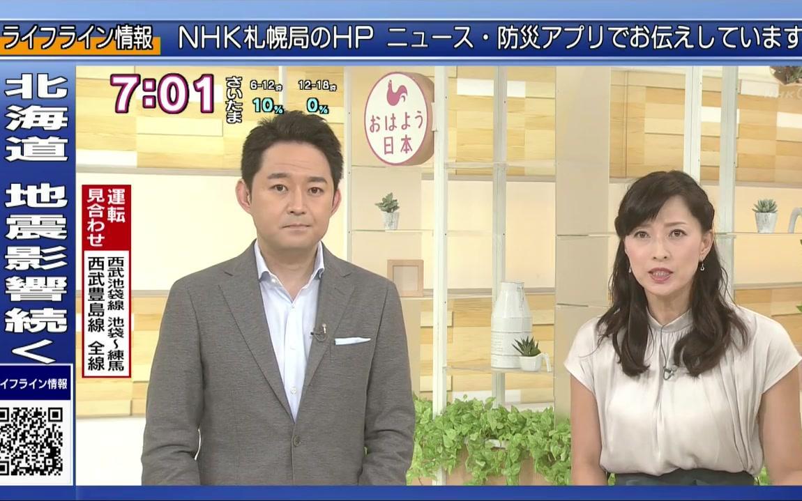 史 講座 日本 nhk 高校