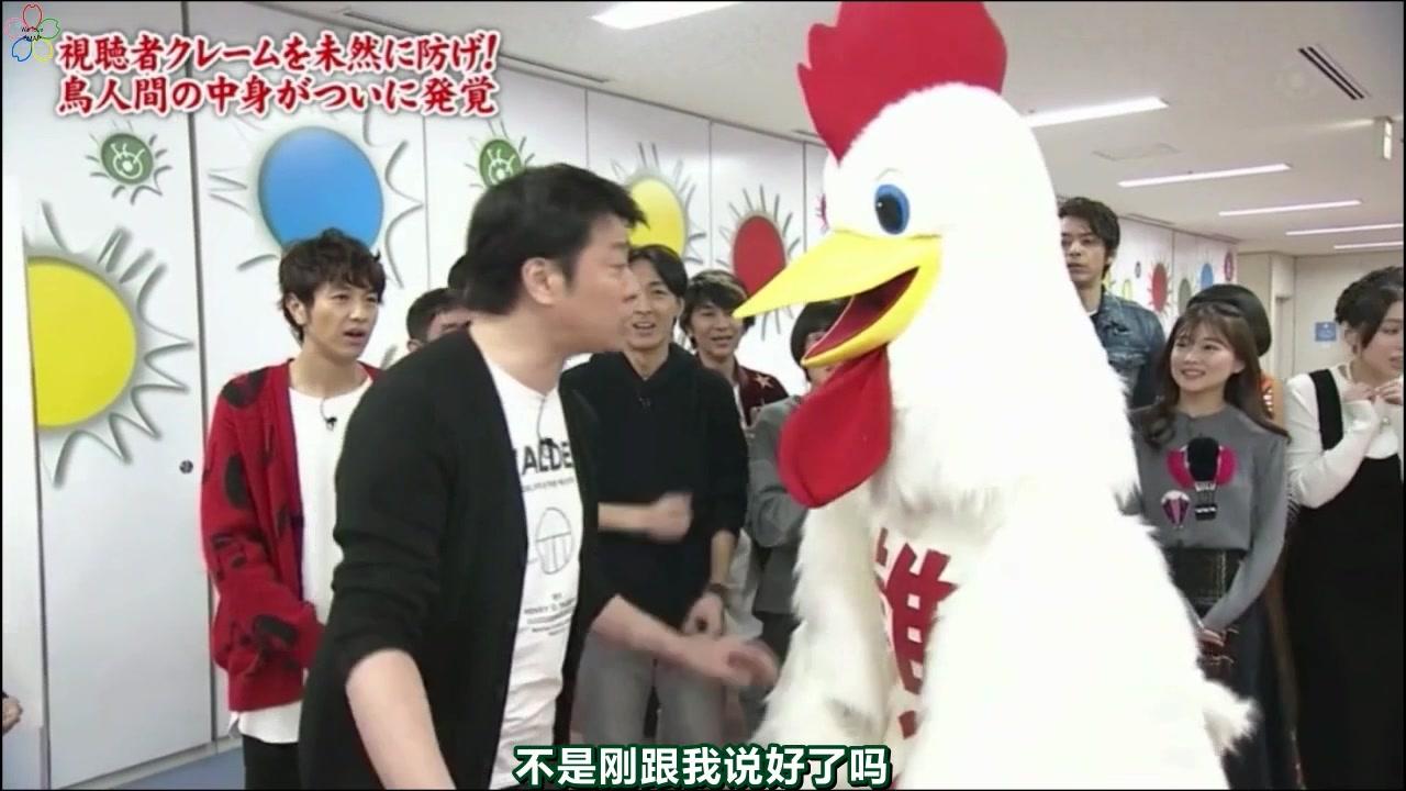 2017.01.07 Mechaike 新春SP 中居cut【三只小猪#77】【中居正广45岁生贺】
