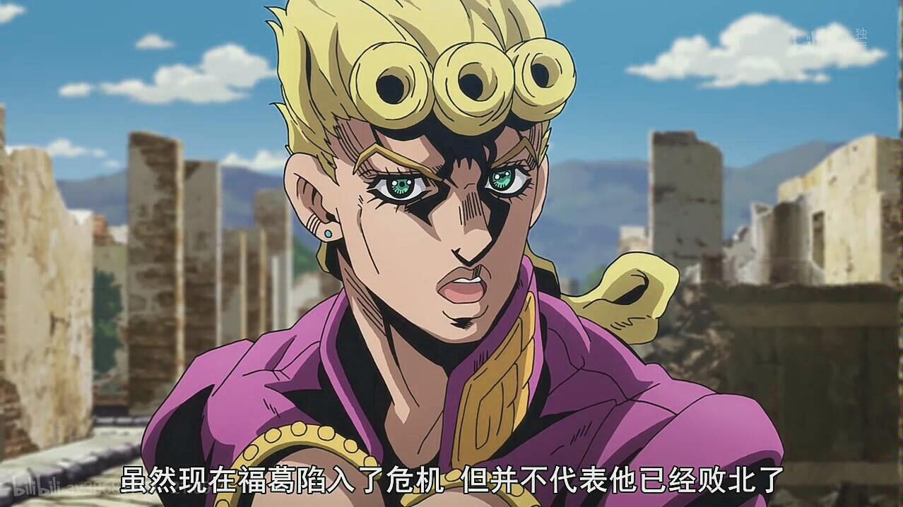【口哨】jojo的奇妙冒险 黄金之风 乔鲁诺 处刑曲