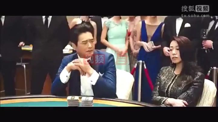 《澳门风云》百家乐技术手法