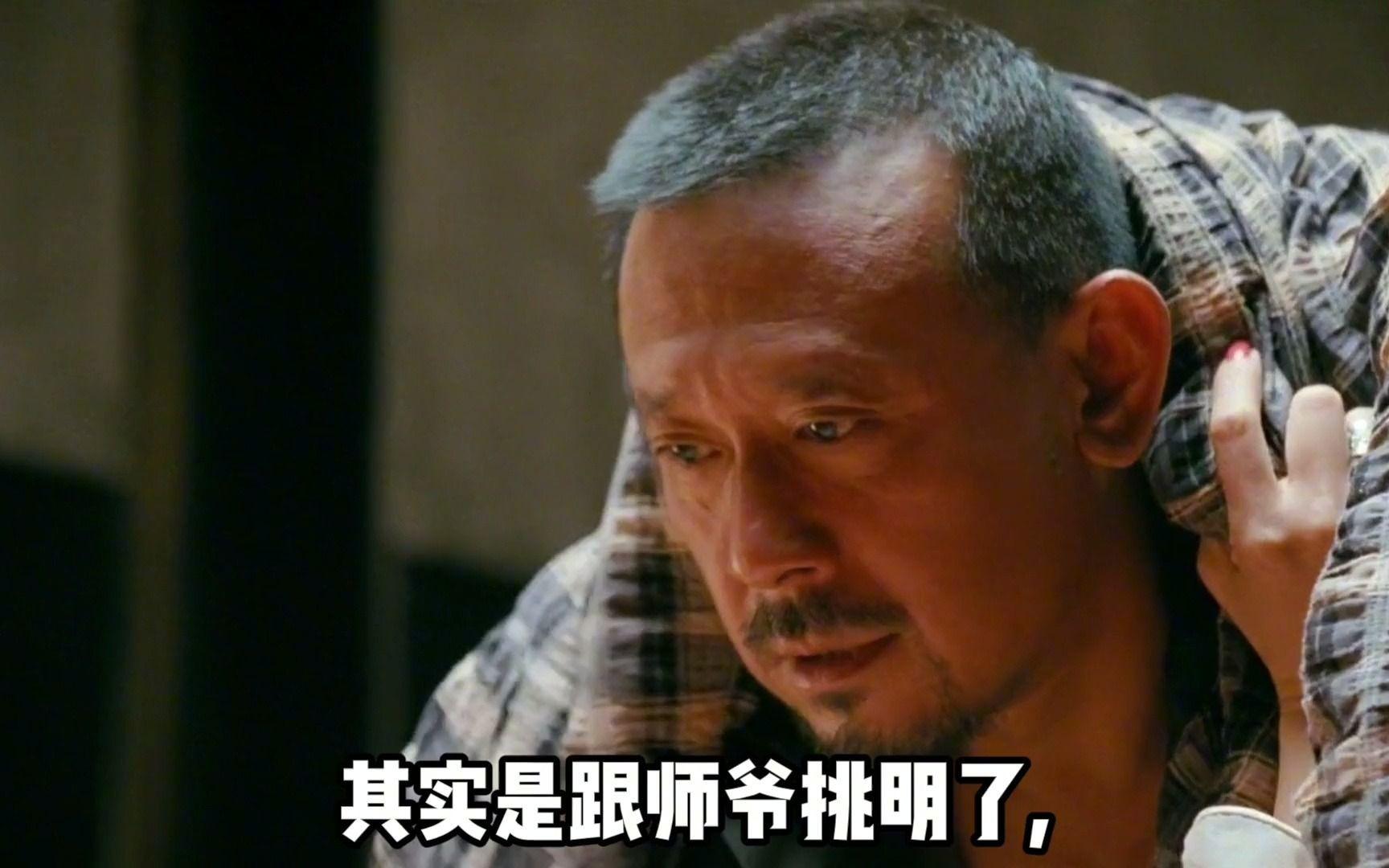 终极无敌姜文宇宙之最大谜团—真假夫人,又是替身《让子弹飞》2