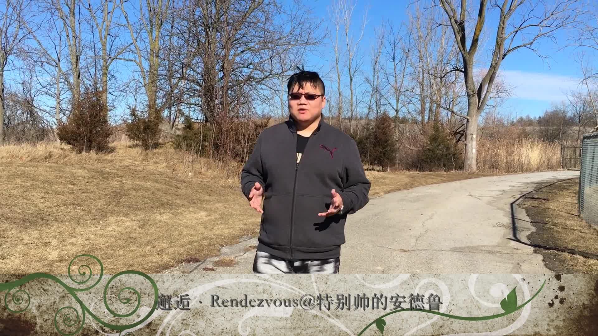 #邂逅·Rendezvous#-在加拿大,留学生打工真的能养活自己吗?