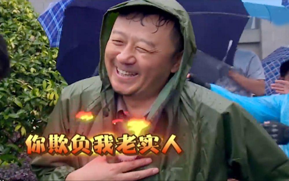 《极限挑战第一季》第5期:郭涛被孙红雷套路 直言:这些人是神经病