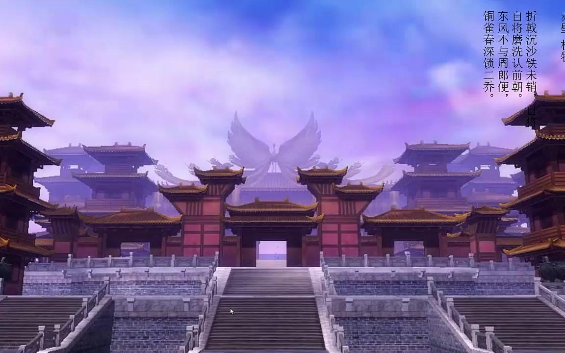 【记忆宫殿一分钟】记忆法快速记忆古诗《赤壁》