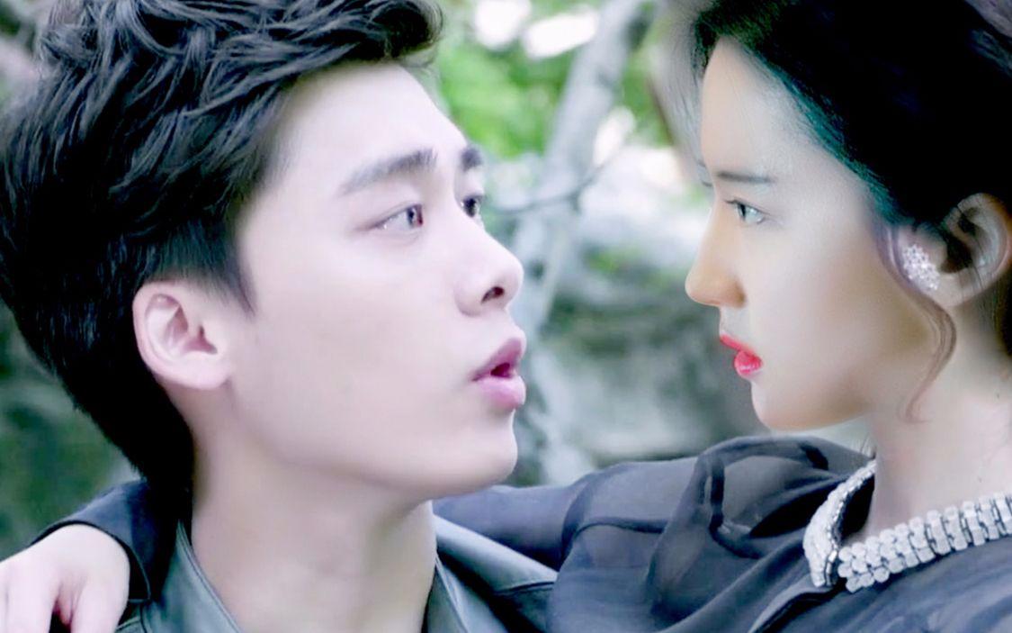 【迷失的星星】刘亦菲&李易峰双lyf