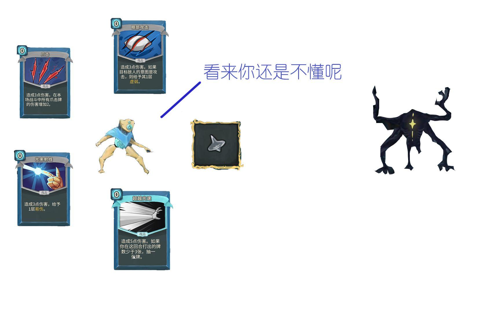 【杀戮尖塔自定义模式】机器人无限流一回合击杀瞬变者