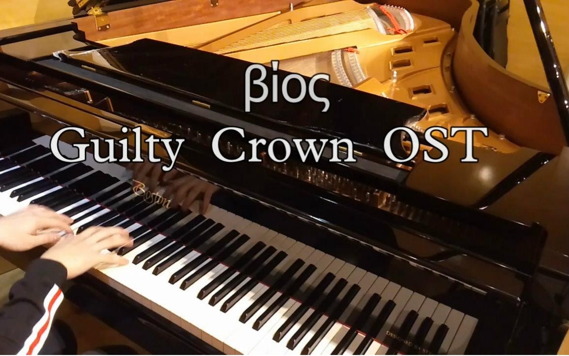 [钢琴]拔剑神曲βο - 罪恶王冠ost图片