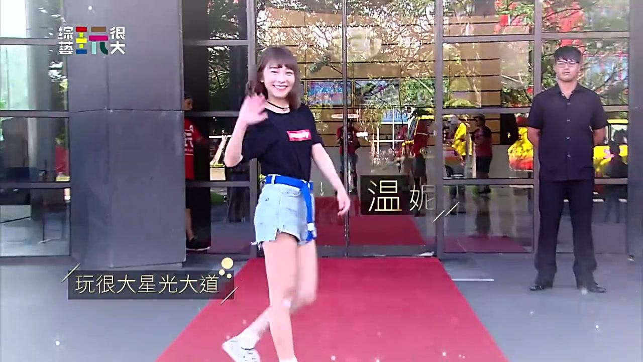 【画质ONLY】 双北玩很大 2017-10-01  台灣濱崎步王彩樺情定小鮮肉(上下)