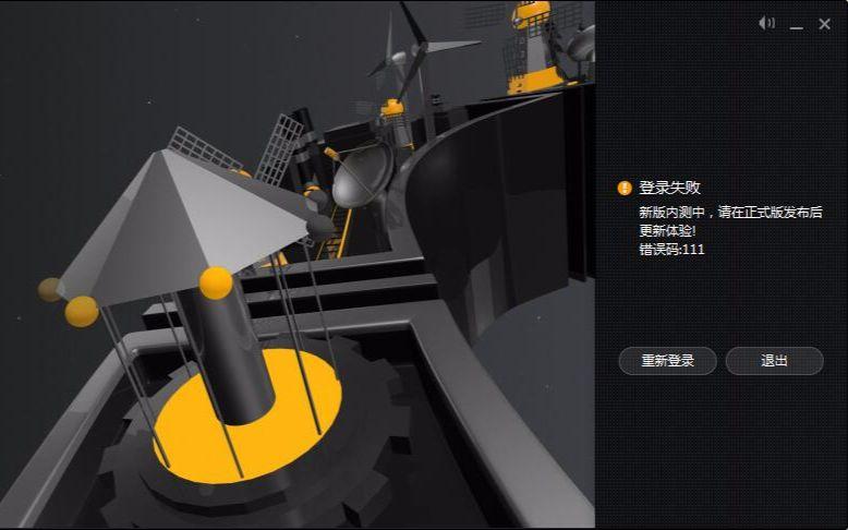 腾讯新游戏平台宣传视频   又一波游戏代理权的归属~